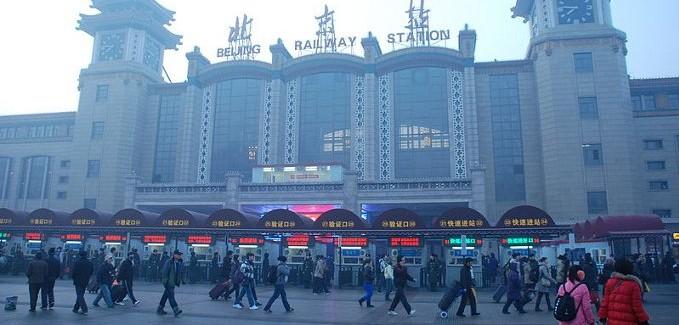 Chiny tracą na atrakcyjności w oczach turystów